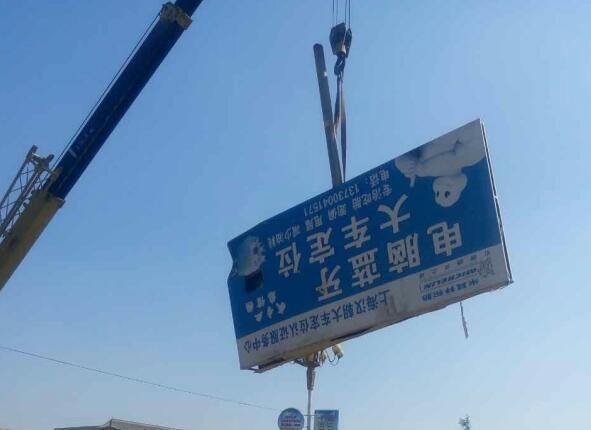 魏县城管局多措并举迅速落实城乡环境整治暨严厉打击