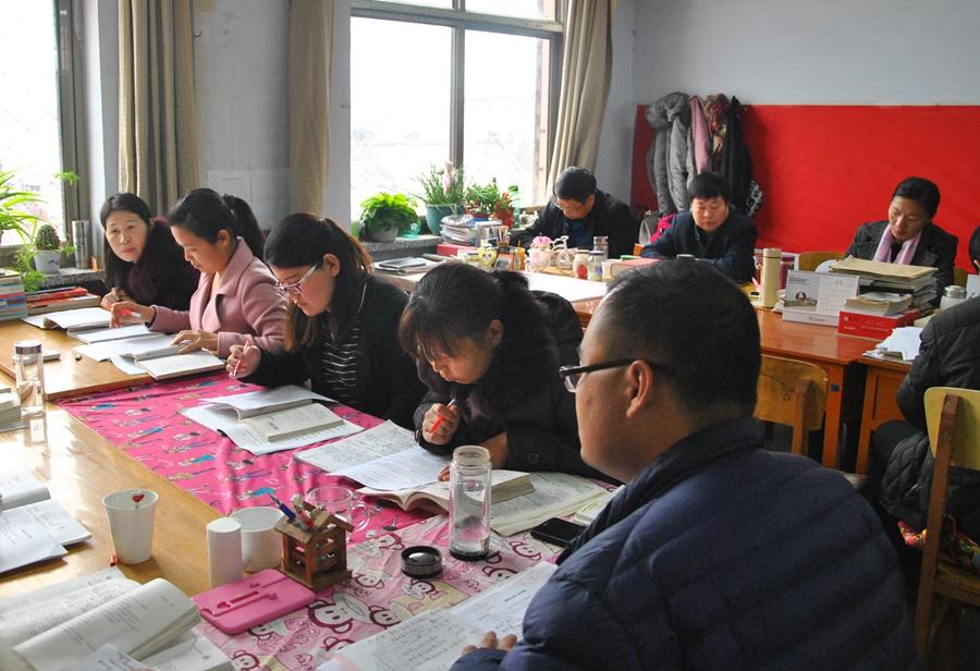 河北魏县第四中学-区域教研活动在四中率先启帷图片