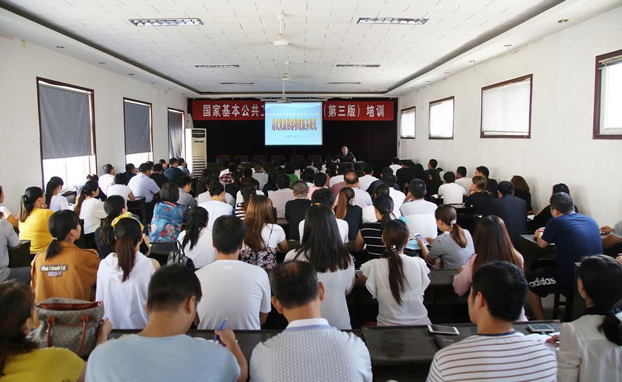 魏县举办国家基本公共卫生服务规范(第三版)集中培训 - 部门动态
