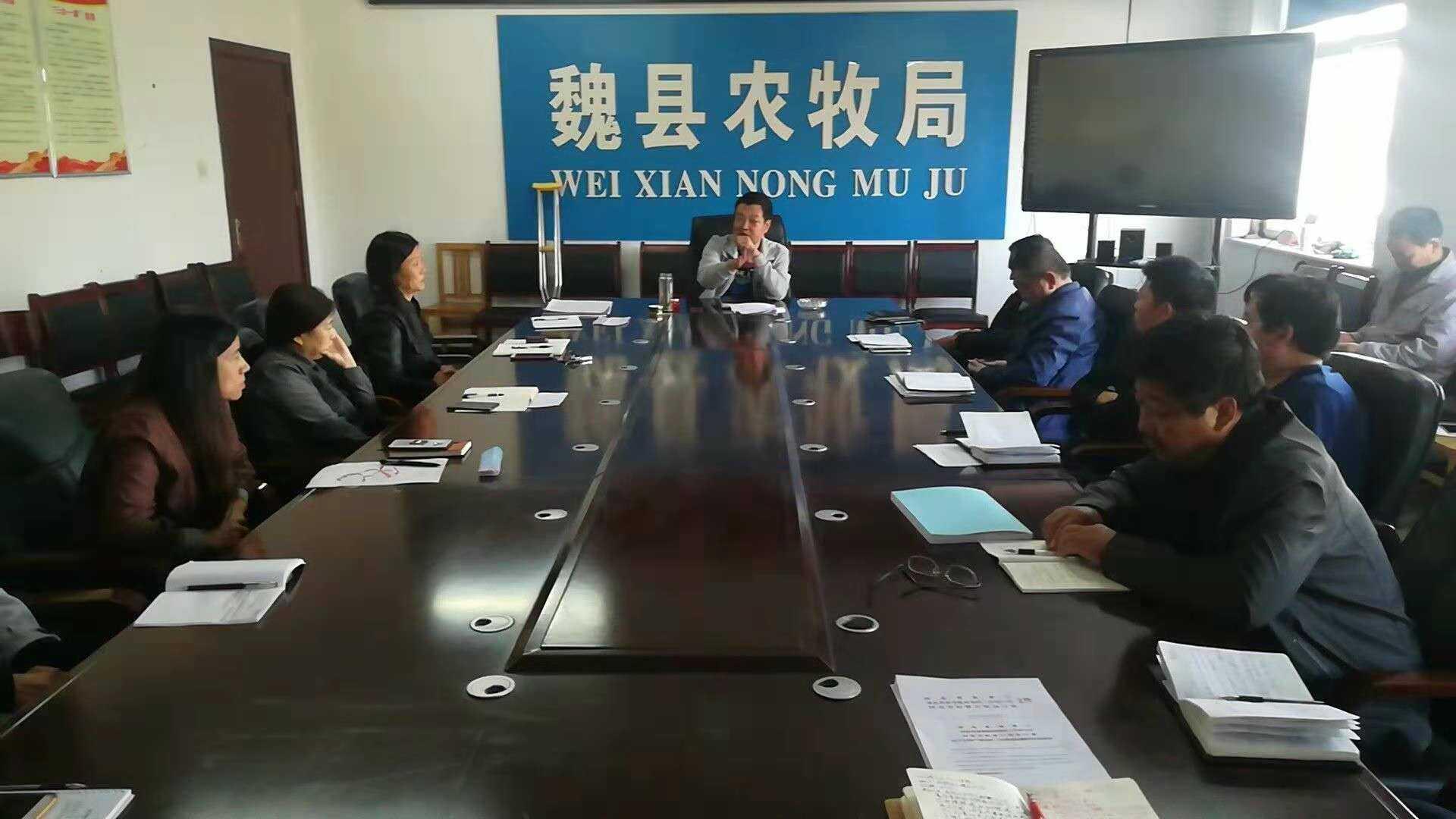 魏县农牧局力推环保节能10万头猪场项目建设为现代农业大园区